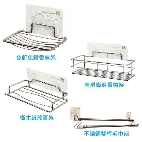 家而適衛浴精選全牆面可用收納組