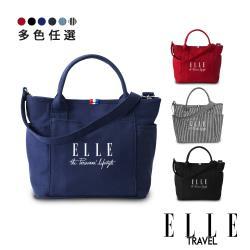ELLE TRAVEL-極簡風帆布手提/斜背托特包-多色任選 EL52372