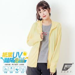【GIAT】台灣製A級防曬吸濕排汗連帽外套(男女適穿S-XXL)-奶油黃