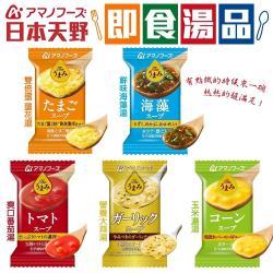 日本原裝國產天野沖泡式濃湯(10包/共約100g)