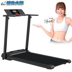 健身大師 超跑Z型平面電動跑步機