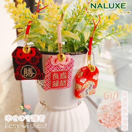 【Naluxe】日式御守3入(金運+良緣+開運)加贈除穢開運玫瑰鹽/