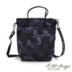 【L.M.bags】休閒輕盈幾何印花手提斜背兩用尼龍包(幾何星星)