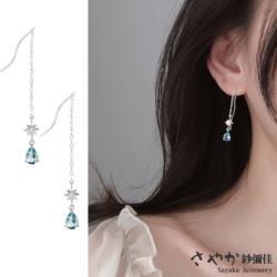 【Sayaka紗彌佳】925純銀清新小太陽蔚藍水滴造型垂墜耳環