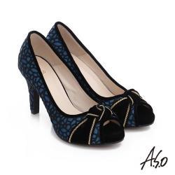 A.S.O 璀璨注目 蕾絲緞布絨面魚口高跟鞋- 藍