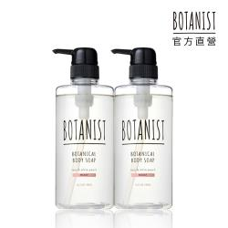 【BOTANIST】植物性沐浴乳_玫瑰白桃490mX2l(滋潤型)
