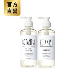 【BOTANIST】植物性洗髮精_青蘋果玫瑰490mlX2(清爽柔順型)