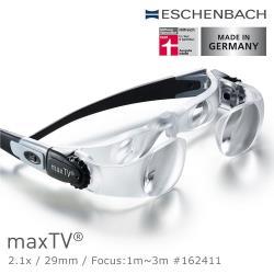 德國 Eschenbach 宜視寶 maxTV 2.1x/29mm 德國製中距離望遠電視眼鏡 162411