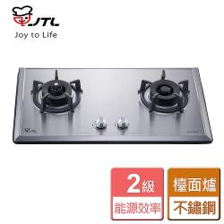 【喜特麗】 JT-GC209SF-雙口檯面瓦斯爐(防空燒)-僅北北基含安裝