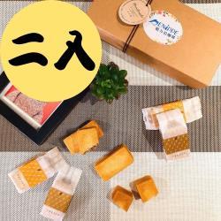 【MENIPPE 媚力泊 】純手工土鳳梨酥伴手禮盒 10入/盒 兩盒組 (附提袋) 送禮首選