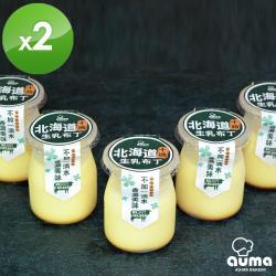 【奧瑪烘焙】北海道十勝生乳布丁(4入/盒)X2盒