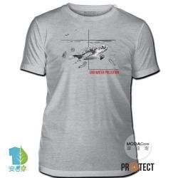 摩達客-預購-美國The Mountain保育系列 生態威脅海龜 灰色修身短袖T恤 柔軟舒適高級混紡