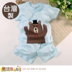 魔法Baby 1~3歲童裝 台灣製夏季清涼布幼兒短袖套裝~k51374