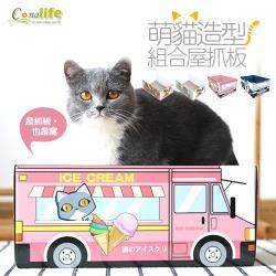 Conalife 萌貓造型組合屋抓板_4入組