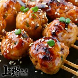 【上野物產】含肉量高 可蒸可炸 翡翠雞肉丸 (30g±10%/顆) x60