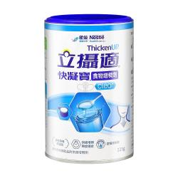 雀巢 立攝適 快凝寶食物增稠劑 125g (12罐)