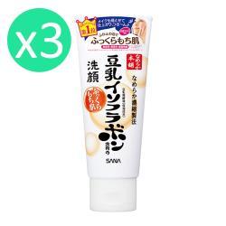 日本SANA 豆乳美肌洗面乳150g/3條