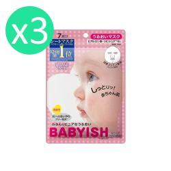 日本KOSE 光映透嬰兒肌玻尿酸潤澤面膜7枚入/三包