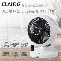 CLAIRE 360度球型9吋DC遙控循環扇風扇 CSK-BK09SDR