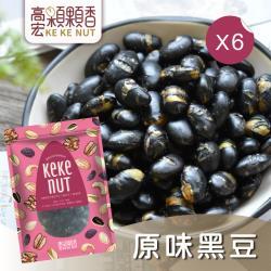 【高宏】好吃養生堅果系列-原味黑豆(260g/袋,6袋入)