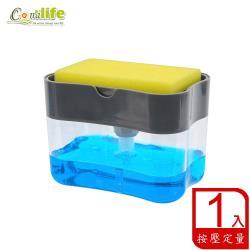 Conalife 按壓定量洗潔精皂液盒_2入組