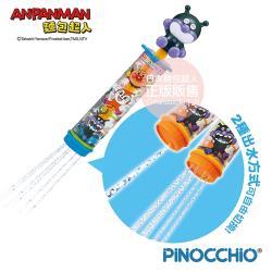 麵包超人-細菌人水炮槍(3歲-)(戲水玩具/玩水/水槍)