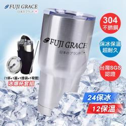 FUJI GRACE 冰爆杯全配 #304不鏽鋼保冰保溫兩用(1杯+1蓋+1提袋+1吸管))