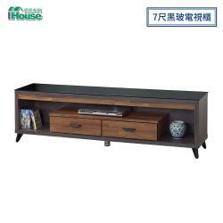 IHouse-雷諾 7尺黑玻電視櫃
