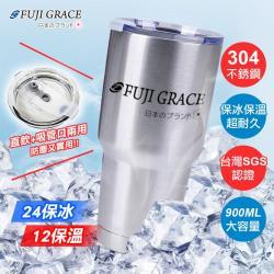 FUJI GRACE 冰爆杯#304不鏽鋼保冰保溫兩用(1杯+1蓋)