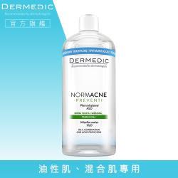 【DERMEDIC得美媞】 純淨肌超控油潔膚水(500ml)