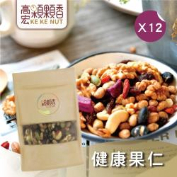 【高宏】好吃養生堅果系列-健康果仁(200g/袋,12袋入)