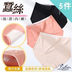 現貨+預購【Dylce 黛歐絲】3A級桑蠶絲絲滑大碼抑菌內褲(超值5件組-隨機)