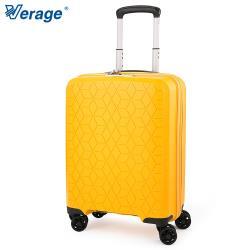 Verage 維麗杰 19吋鑽石風潮系列登機箱(黃)