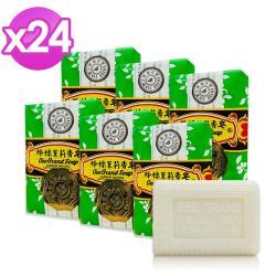 蜂標茉莉香皂(綠)80g/顆-24入