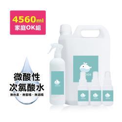 i3KOOS-微酸性次氯酸水-家庭OK組(4000ml1瓶+350ml1瓶+70ml3瓶)