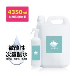 i3KOOS-微酸性次氯酸水-超值補充瓶4000ml1瓶+噴霧家用瓶350ml1瓶