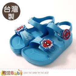 魔法Baby 男童鞋 台灣製蜘蛛人授權正版極輕量美型涼鞋~sa09106
