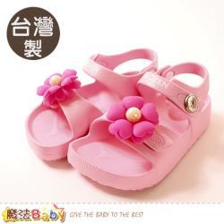 魔法Baby 女童鞋 台灣製冰雪奇緣正版極輕量美型涼鞋~sa04113
