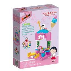 【 BanBao 邦寶積木 】櫻桃小丸子系列 - 甜品店
