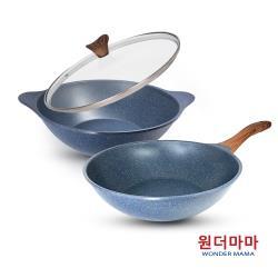 WONDER MAMA 藍寶石原礦木紋不沾鍋具3件組(炒鍋+湯鍋+鍋蓋)