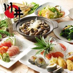 台北【川井日本料理】餐飲通用券(平假日通用)