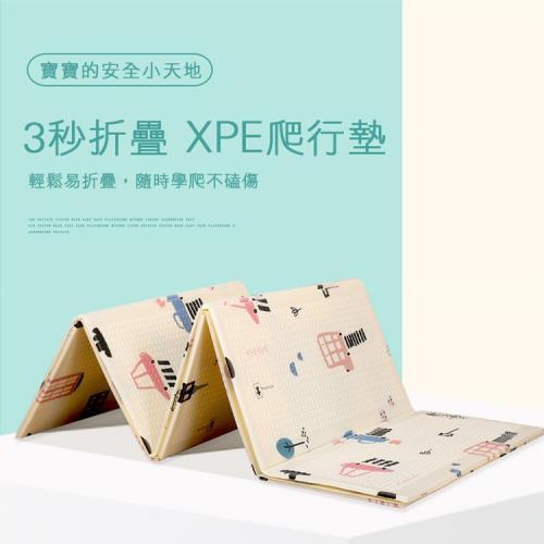 【i-Smart】兒童安全折疊地墊 爬行墊 雙面圖案 附收納袋 (155x196cm/厚1cm)