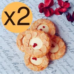 【MENIPPE媚力泊】草莓莎布蕾10入/盒280g 二盒組 精選手工餅乾
