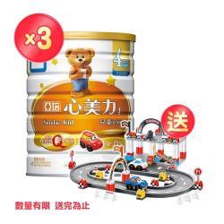 亞培 心美力4號 幼兒營養成長配方(新升級)(1700gx3罐)+(贈品)酷炫賽車軌道組