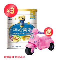 亞培 心美力3號 幼兒營養成長配方(新升級)(1700gx3罐)+(贈品)拉風滑步摩托車
