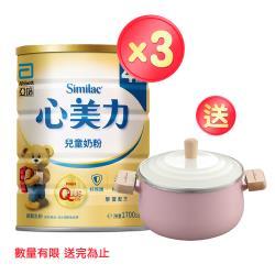 亞培 心美力4號 幼兒營養成長配方(新升級)(1700gx3罐)+(贈品)琺瑯雙耳湯鍋
