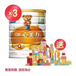 亞培 心美力4號 幼兒營養成長配方(新升級)(1700gx3罐)+(贈品)動物城堡積木組
