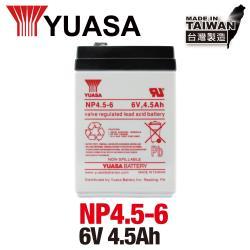 [CSP]YUASA湯淺NP4.5-6鉛酸電池~6V 4.5Ah 兒童玩具車電池/等同NP4-6加大容量