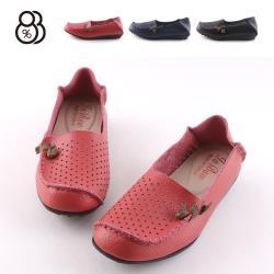 【88%】底厚2cm 皮革透氣洞洞包鞋 圓頭平底娃娃鞋 復古後踩豆豆兩穿鞋 穆勒鞋MIT台灣製