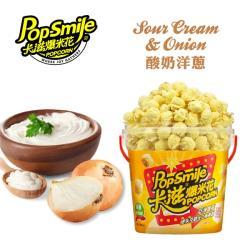 【卡滋】蘑菇球爆米花-酸奶洋蔥(150g/桶裝)